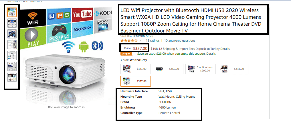 Sections on a qualified product page
